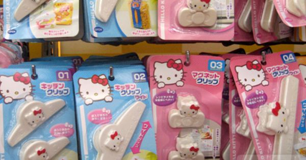 DAISO Sanrio Hello Kitty Kawaii Cute Travel items 5 set Japan