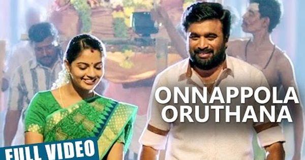 V Lyubom Dele On Mastak 2016 Smotret Onlajn Besplatno V Horoshem Kachestve Tamil Video Songs Old Song Download Songs