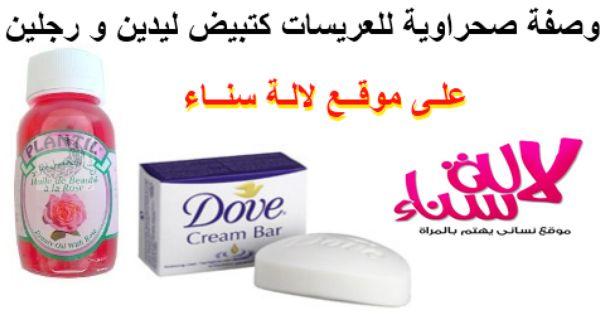 لم يتم العثور على الصفحة موقع لالة سناء Desert Recipes Pill Toothpaste
