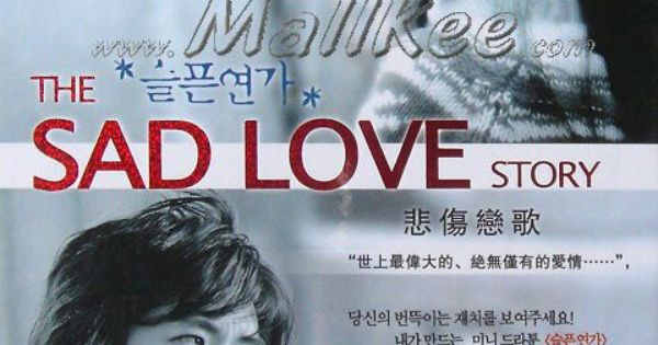 sad love story k drama pizzeria pinterest drama kwon sang woo and drama movies. Black Bedroom Furniture Sets. Home Design Ideas