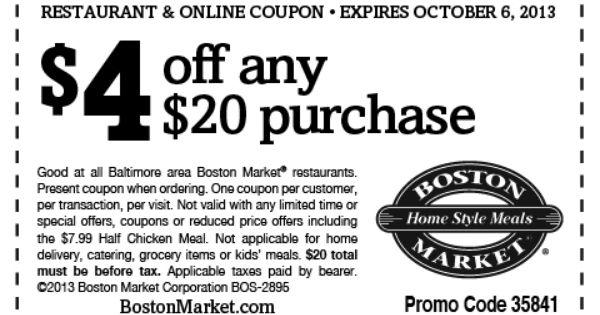Worldmarket coupon code
