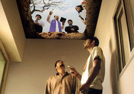 Anti smoking ceiling cancer patients aid association the for Ceiling mural in a smoker s lounge