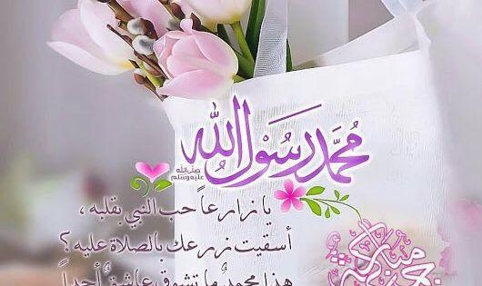 د عائض القرني On Twitter Islamic Quotes Islamic Calligraphy Greetings