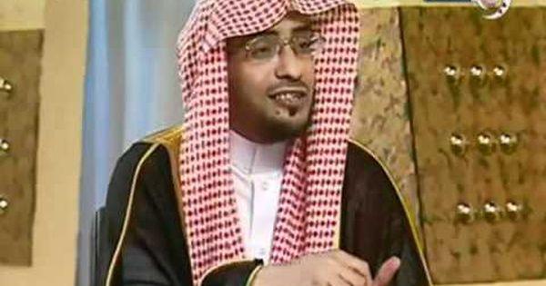 رد الشيخ المغامسي على من تكلم في فتواه في حكم حلق اللحى Floral Tie Newsboy Fashion