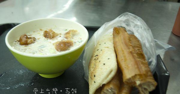 Pin by Stella Hsu on Food - Breakfast | Pinterest | Html