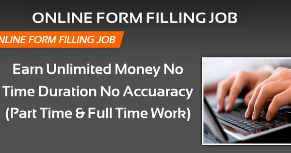 f8ad40cef4c4088dca4ef3f3ae063364 Online Form Filling Jobs Procedure on