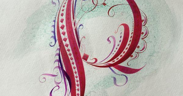 P Calligraphic Cadel Capital Versal Original Design