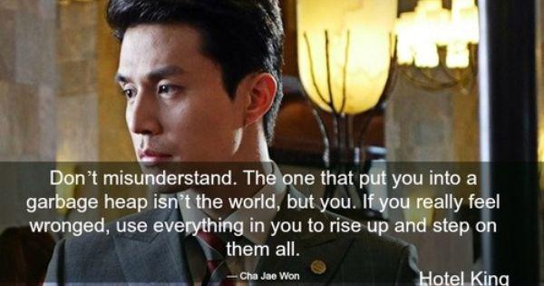 Hotel King Korean Drama Hotel King Kdrama Quotes Korean