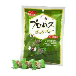 森川健康堂 プロポリスキャンディー 1袋 のど飴 のど飴 ビール酵母 プロポリス