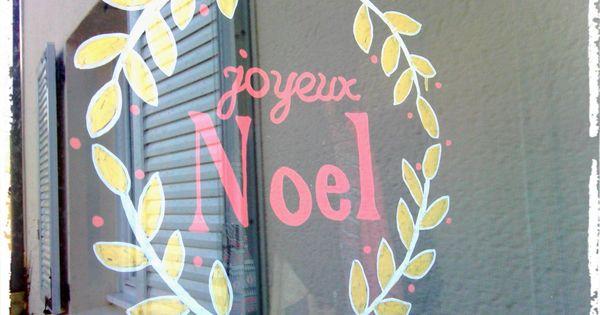 D coration de fenetres bricolage noel activit enfants for Decoration fenetre noel ecole