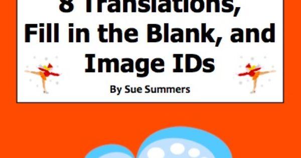 spanish verbs saber and conocer and image ids sentences spanish and worksheets. Black Bedroom Furniture Sets. Home Design Ideas