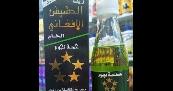 Pin By Saudiaksa On زيت الحشيش للشعر السعودية Bottles Decoration Wine Bottle Bottle