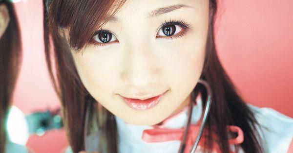 Yuko Ogura Nurse 01 Jpg 600 215 800 Yuko Ogura Pinterest