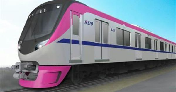 京王電鉄は16日 2018年春に新型車両を使った座席指定列車の運転を始めると発表 Yahoo ニュース Sankeibiz 列車 私鉄 鉄道