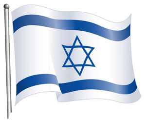 Israeli Flag Israeli Flag Israel Flag Israel
