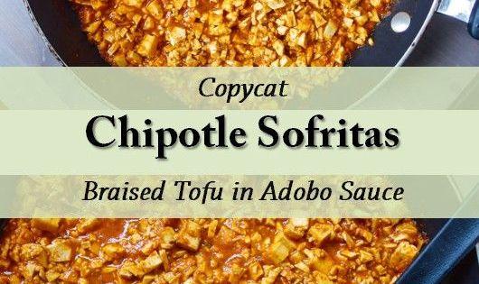 how to make chipotle tofu sofritas