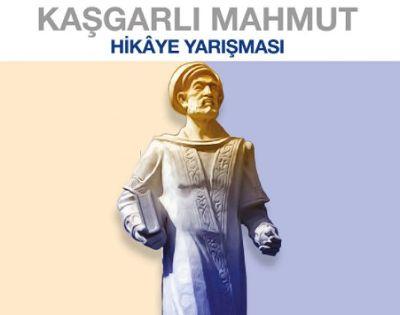 Turk Dunyasinin Ilk Ve Tek Edebi Yarismasi Turkler Ozbekce Egitim