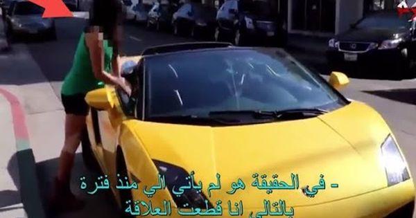 رجل عجوز يركب سيارة لامبورغيني يطلب من فتاة الخروج معه هل ستوافق كلاب المال رجل عجوز يركب سيارة لامبورغيني يطلب من فتاة الخروج معه هل ست Youtube Car Vehicles