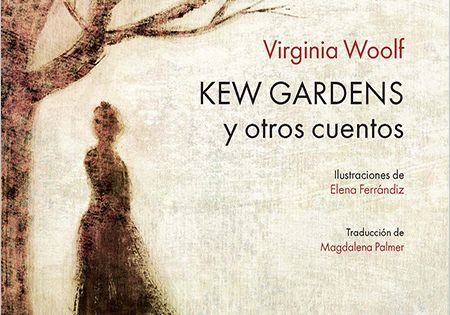kew gardens by virginia woolf essay The flight of the mind: the letters of virginia woolf, volume 1: 1888-1912 from:  $509  kew gardens  virginia woolf: essays on the self (classic collection.