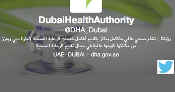 The Medical Fitness Department Of The Dubai Health Authority Dha Took To Twitter Clinic To Solve Patients Queries And Also To Inform Them Clinic Medical Dha