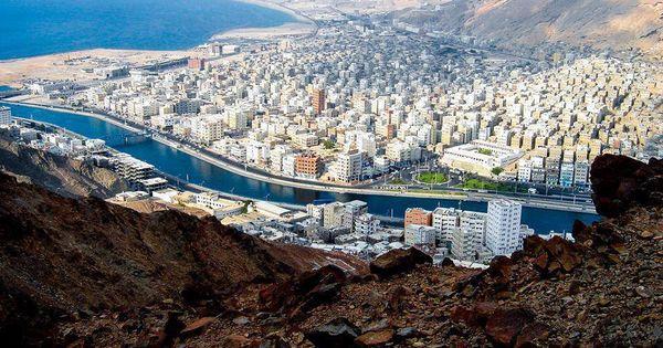Hathramot Yemen Aerial View Photo