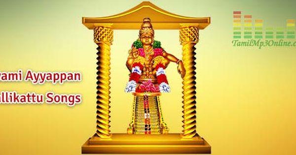 Swami Ayyappan Pallikattu Songs Download On Tamil Mp3 Online