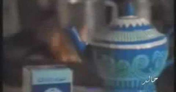 شاى البراد الأزرق إعلانات زمان Powerade Bottle Drink Bottles Powerade