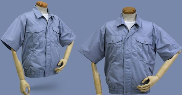 Kuchofuku Air Conditioned Cooling Work Shirt Work Shirts Shirts