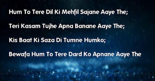 Kis Baat Ki Saza Di Tumne Humko Shayari Image Image Sms