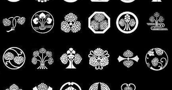 葵紋 On 家紋world 家紋 シンボルマーク ロゴデザイン