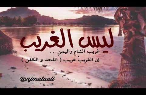 Youtube Arabic Calligraphy Art