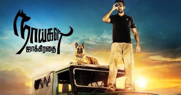 Naaigal Jaakirathai Tamil Movie Trailers Hd Movies Online Tamil Movies Tamil Video Songs