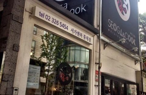 Korean Food Lovers Guide To Where To Eat In Seoul Korean Food Eat Food Lover