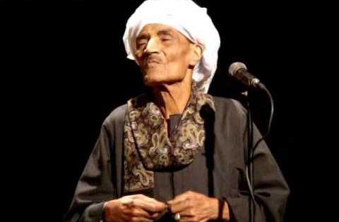 Sufi Music Sheikh Ahmed Al Tuni Sufi Music Master Of Ceremonies The Duff