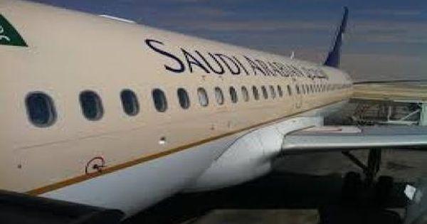 طائرة السعودية تهبط في كراتشي الباكستانية بسبب وعكة صحية لمسافر Airline Booking Airlines Aircraft