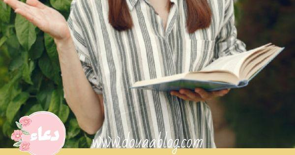 أفضل كتب للمطالعة للمبتدئين تأخذك لعالم الخيال والإبداع Panama Hat