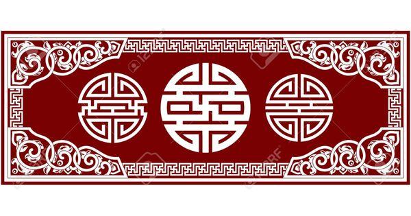 11113847 Set Of Oriental Design Elements Stock Vector