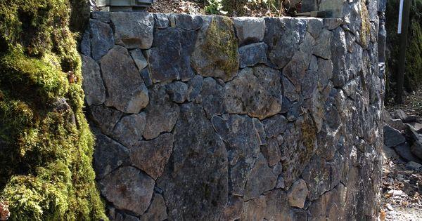 Home Exterior Stone Retaining Wall Garden Landscaping Home Exterior