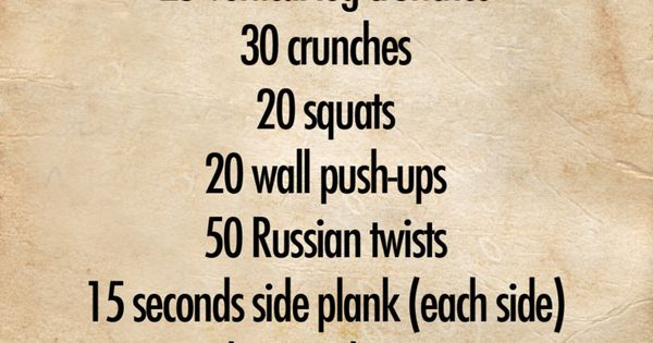 work out day 5