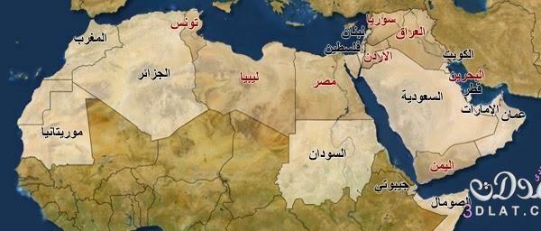 خريطة الوطن العربي الجديدة ملونة وصماء صور متعدده لخرائط الوطن العربي Chalkboard Background Free 3d Wallpaper Iphone Map