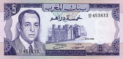 Billet Maroc 5 Dirhams 1970 Hassan Ii