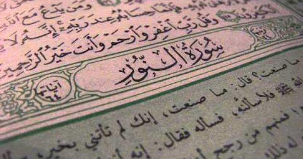 رابط للإستماع مباشرة بصوت الشيخ ماهر المعيقلي Http Server12 Mp3quran Net Maher 024 Mp3 Social Security Card Quran Youtube