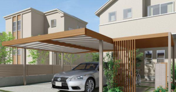 門まわり 塀 フェンス プラスg パッケージプラン 価格 コンテンポラリーハウス 屋根のデザイン カーポート