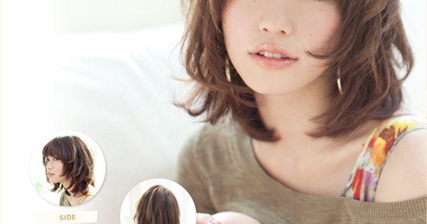 mocha hair color pictures | LUCIDO-L Bubble Hair Color Mocha Brown ...