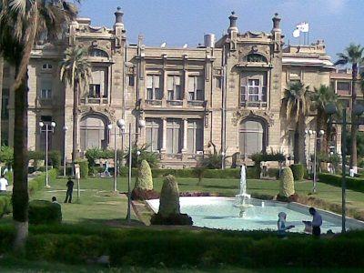أول كرسي أستاذية هندي في العالم العربي في جامعة عين شمس بالقاهرة Places To Visit Visiting House Styles
