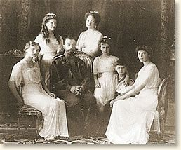 Nicholas Ii The Last Tsar Of Russia And His Family Were Executed In 1918 Romanovs Romanov Family Tree Romanov Family Tsar Nicholas