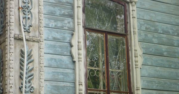 Cute cute et cute stunning stairways doors and windows for Porte fenetre en anglais
