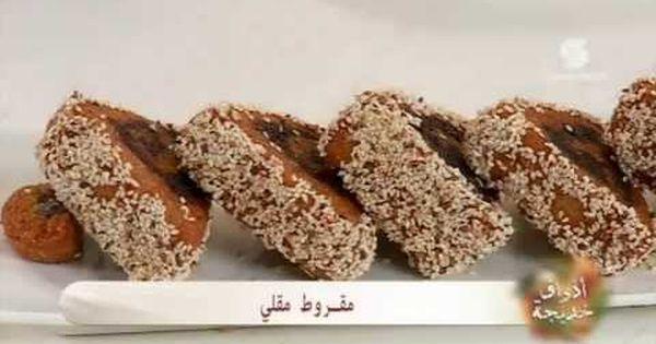 Youtube Krispie Treats Rice Krispie Treat Food