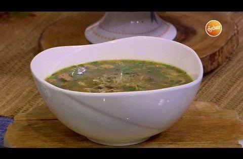 طريقة تحضير شوربة دجاج بالكريمة غادة التلي Youtube Tableware Soup Bowl