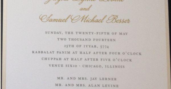 Hebrew English Wedding Invitations: Beautiful 2 Color Thermography Wedding Invitation. Hebrew
